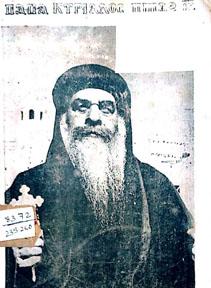 البابا كيرلس السادس